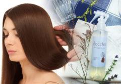 【正解はこのブロー!】見違える艶サラ髪を手に入れる!高知県の美容室RT シャンパン ヘア ミストで美容師直伝のブロー術♪