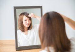 【前髪問題解決!】くせ毛でうねってしまう前髪をどうにかしたい!