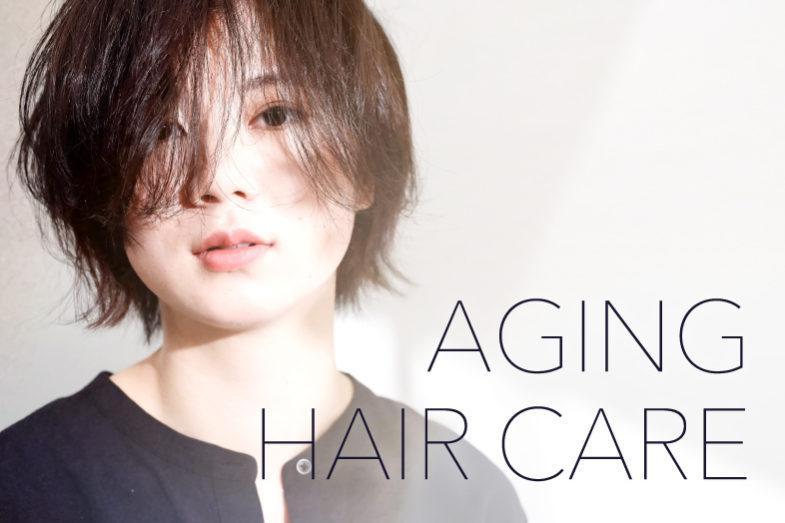 髪も老化する?!【老け髪】にならないための正しいシャンプー法