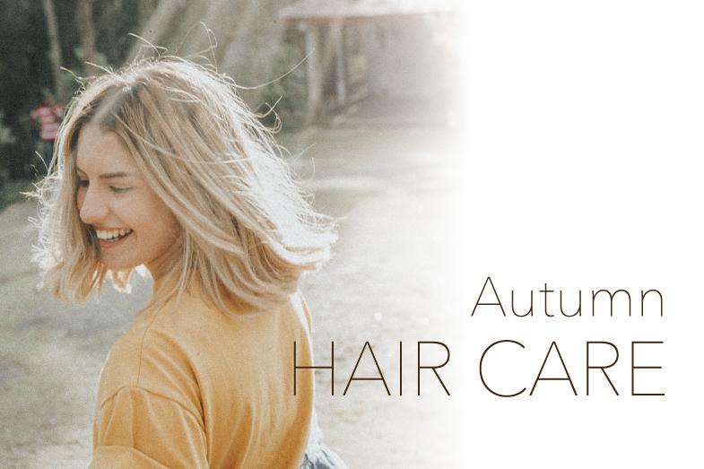 夏のヘアダメージをリカバリー!輝く髪になって秋のお洒落を楽しみましょう♪